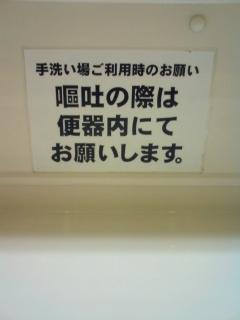 091006_01