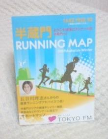 091124_runningmap