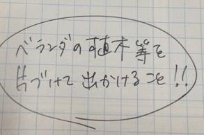 20141005_01